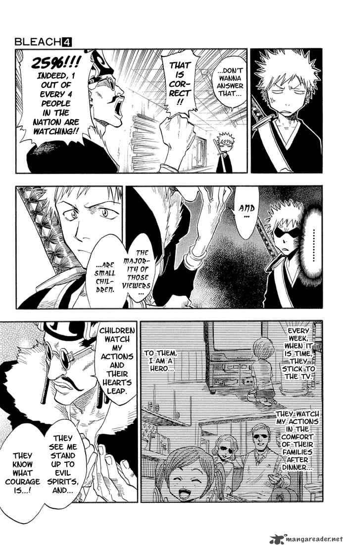 Bleach - Chapter 33