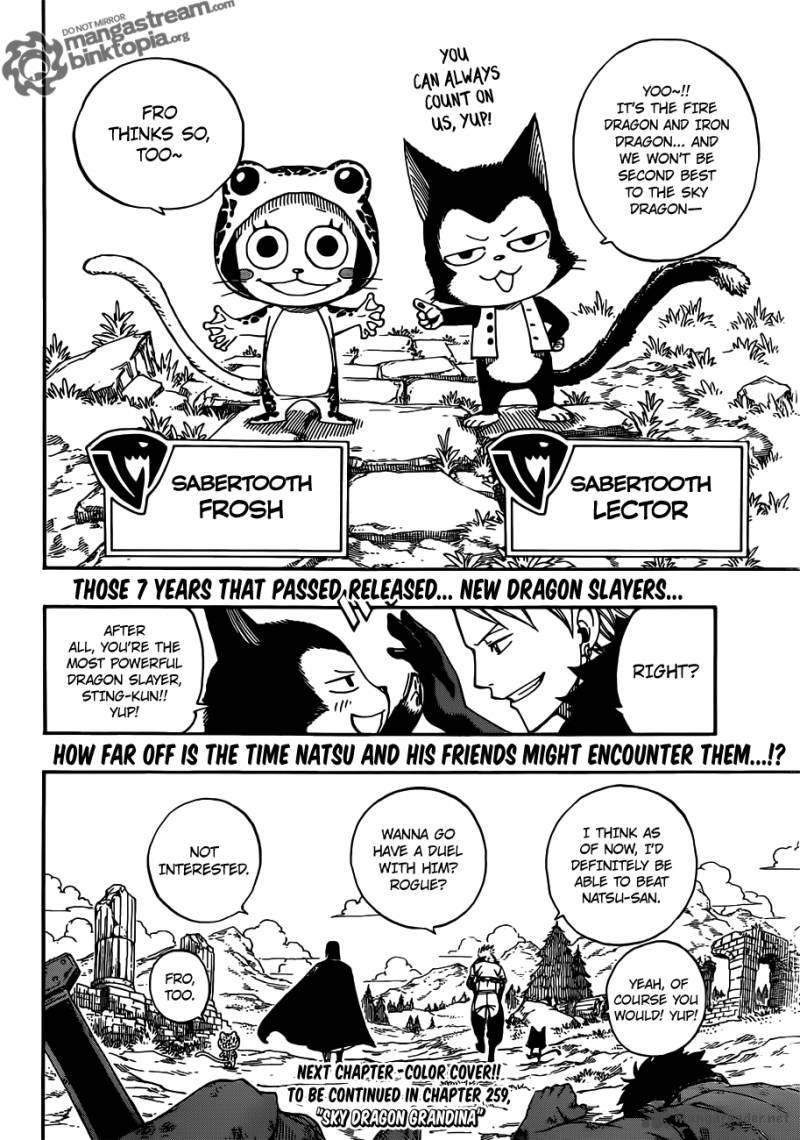 Fairy Tail 258