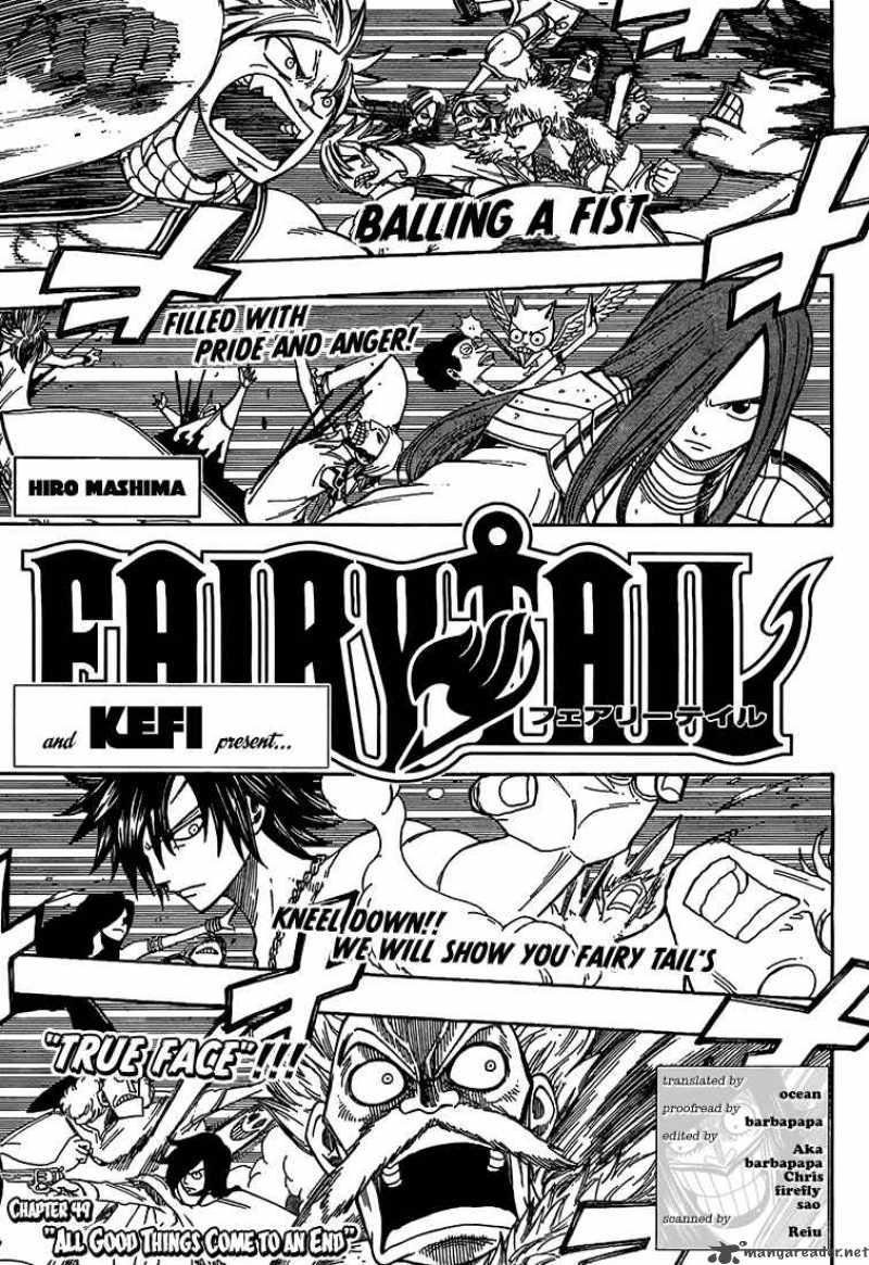 Fairy Tail Ch 49