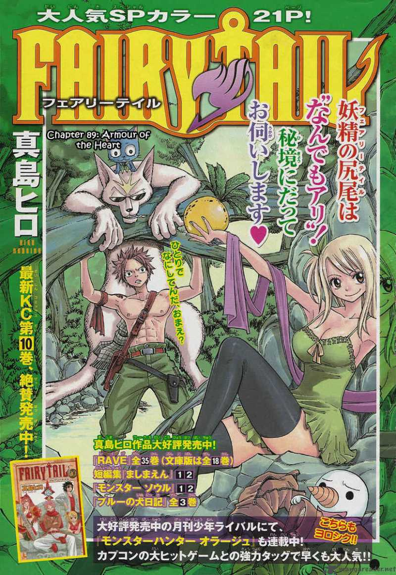Fairy Tail - Chapter 89