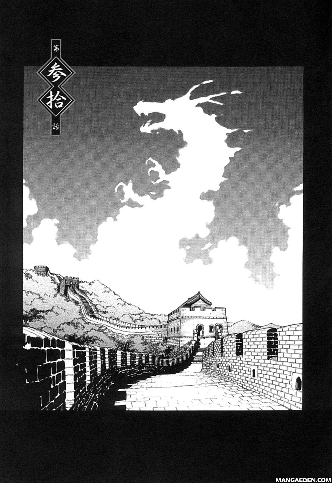 Ikkitousen ikki tousen-battle vixensn                    31 page 1 at www.Mangago.com