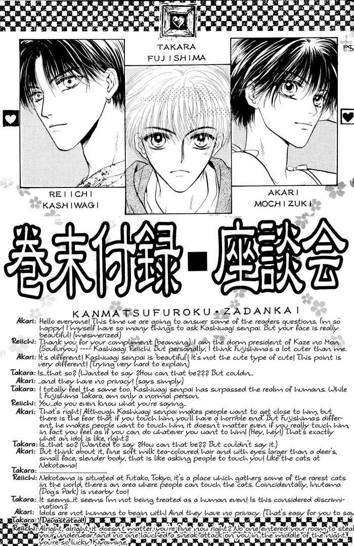 Komatta Toki Ni Wa Hoshi Ni Kike! Vol.6 Ch.2 page 1.html at www.Mangago.me