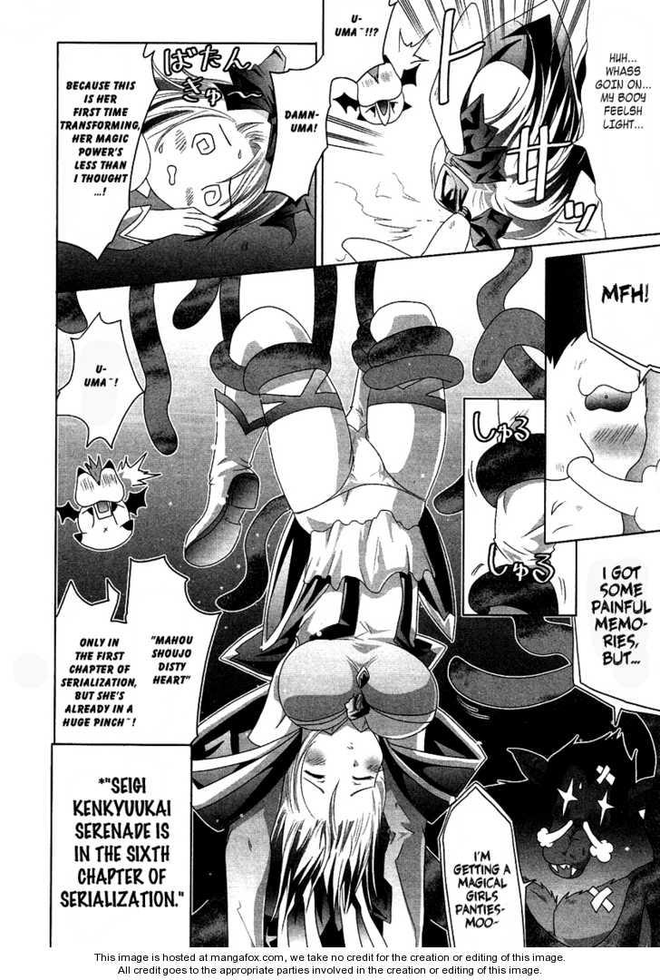 Seigi Kenkyuukai Serenade - Chapter 6